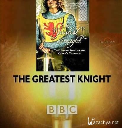 BBC. Непревзойденный рыцарь / BBC. The Greatest Knight  (2007 / TVRip)