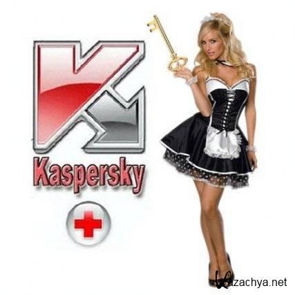 Ключи Касперский/Keys for KIS/KAV от (11.08.2010)
