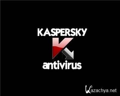 Скачать Свежие ключи Kaspersky KIS and Kav (14.08.2010)