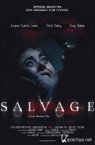 Вторсырье / Salvage (2006/1400mb) HDRip